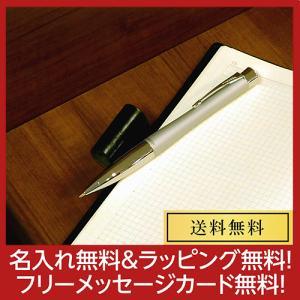 ボールペン パーカー PARKER アーバン ファーストトラックシルバーCT 名入れ可 卒業 入学 記念品 |yasukaunet