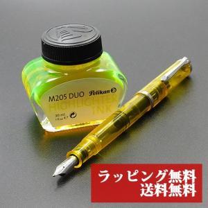 ペリカン 万年筆  Pelikan 特別生産品 M205DUO イエローデモンストレーター(ハイライターインク付)|yasukaunet