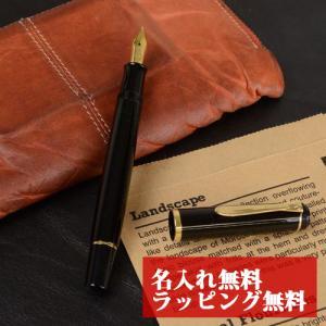 Pelikan ペリカン 万年筆 クラシック M200 黒 |yasukaunet