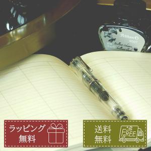 ペリカン 万年筆 Pelikan 特別生産品  クラシック M205 デモンストレーター クリアボディ ギフト フリーメッセージカード無料|yasukaunet