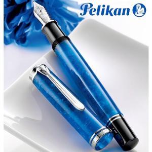 Pelikan Pelikan ペリカン万年筆 特別生産品 スーベレーンM805ヴァイブラントブルー