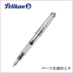 Pelikan ペリカン万年筆 特別生産品 スーベレーンM805デモンストレーター パーツ名刻印入り|yasukaunet