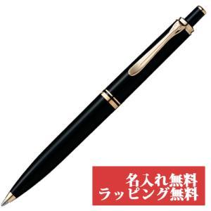 Pelikan ペリカン ボールペン スーベレーン K400 黒|yasukaunet