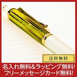 Pelikan ペリカン ボールペン スーベレーン K400 ホワイトトータス|yasukaunet