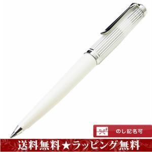 ペリカン ボールペン 特別生産品 Pelikan スーベレーンK605 ホワイトストライプ ギフト フリーメッセージカード無料|yasukaunet