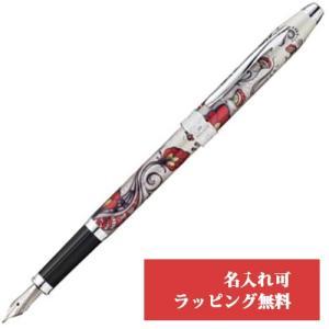 万年筆 クロス CROSS ボタニカ レッド AT0646-3|yasukaunet