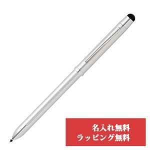 クロス 複合ペン 名入れ CROSS テックスリープラス クロームAT0090-1 ビジネス ギフト 送料無料|yasukaunet