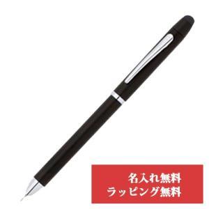 クロス 複合ペン  名入れ CROSS テックスリープラス ブラック AT0090-3 ビジネス ギフト 送料無料|yasukaunet