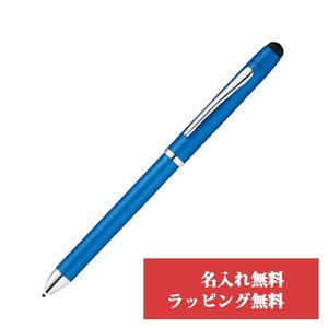複合ペン クロス 名入れ CROSS テックスリープラス メタリックブルーAT0090-8  ビジネス ギフト 送料無料|yasukaunet