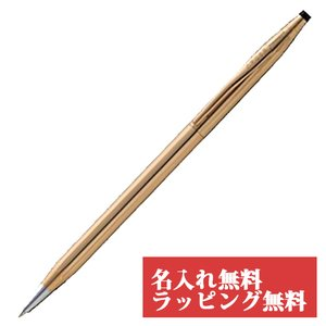 ボールペン クロス CROSS クラシックセンチュリー 14金張 1502 名入れ ギフト プレゼント|yasukaunet