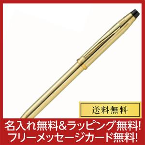 ボールペン クロス CROSS センチュリー2 10金張 4502WG|yasukaunet