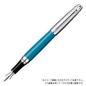 CARAN d'ACHE カランダッシュ ボールペン レマン コレクション バイカラー ターコイズブルー 4789-171|yasukaunet