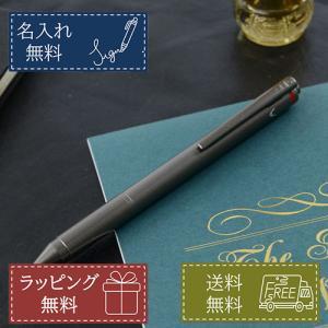 ロットリング フォーインワン マルチペン1904455 メール便送料無料|yasukaunet