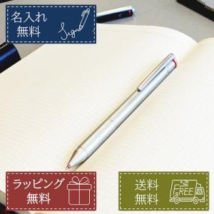ロットリング トリオペンシルバー  マルチペン 1904454 フリーメッセージカード無料 メール便可|yasukaunet