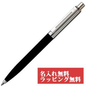 SHEAFFER シェーファー ボールペン センチネル プラスチックブラック sen321bp-blk|yasukaunet