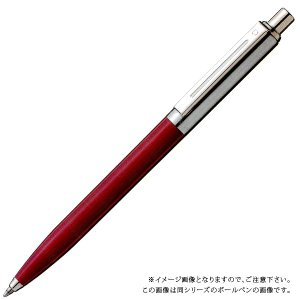 SHEAFFER シェーファー ペンシル センチネル プラスチックレッド sen321pc-red yasukaunet