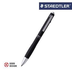 【メール便可】ステッドラー アバンギャルド多機能ペン ブラストブラック 927AG-BB