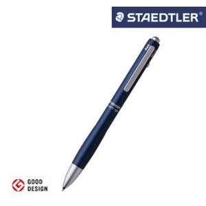 【メール便可】ステッドラー アバンギャルド多機能ペン ナイトブルー 927AG-N