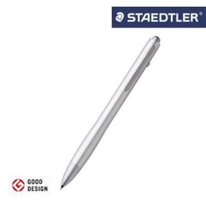 【メール便可】ステッドラー アバンギャルド多機能ペン クールシルバー 927AG-S