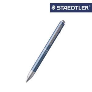 【メール便可】ステッドラー アバンギャルドライト多機能ペン アクア 927AGL-AQ