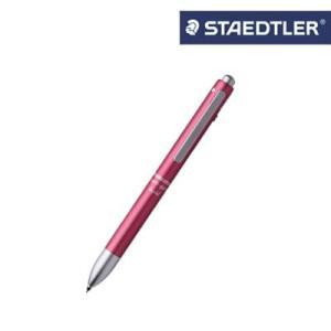 【メール便可】ステッドラー アバンギャルドライト多機能ペン カーマイン 927AGL-CM