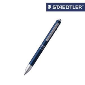 【メール便可】ステッドラー アバンギャルドライト多機能ペン ナイトブルー 927AGL-N