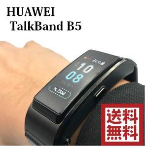 HUAWEI TalkBand B5はスマートフォンと同期することでBluetooth接続によりAn...