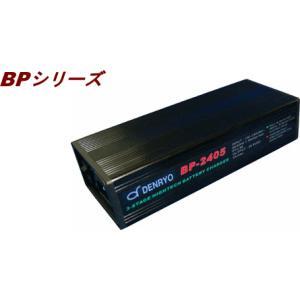 BP-2403:BPシリーズ(0.9A)・充電器(24V) yasukawa