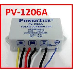 PV-1206A:太陽電池(ソーラーパネル)用充電・放電コントローラー|yasukawa