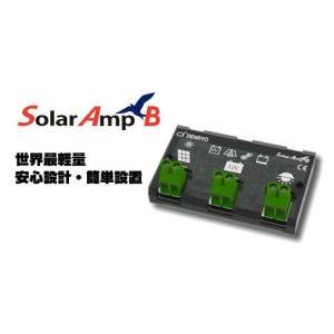 SA-BA10:太陽電池(ソーラーパネル)用充電・放電コントローラー|yasukawa