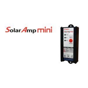 SA-MN05-8 ソーラーアンプミニ 充放電コントローラー(自己消費電力最小)|yasukawa