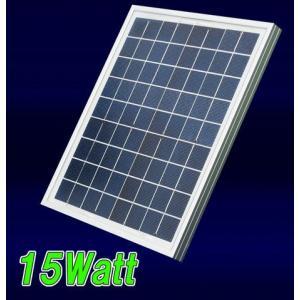 15W-12V 太陽電池 (ソーラーパネル):ベランダ太陽光発電・家庭用蓄電池充電|yasukawa