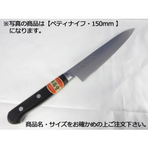堺菊守日本鋼(口金付・本刃付加工) ペティナイフ180mm|yasukichi
