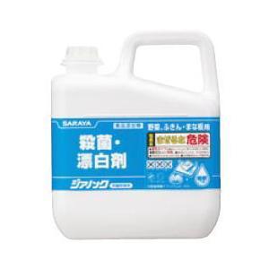 ジアノック (殺菌・漂白剤) 5Kg