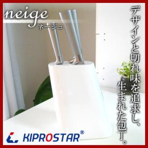 包丁 5本セット 5本組 スタンド付 PRO-NW2967S|yasukichi