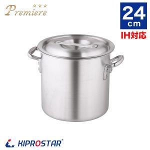 IH対応 寸胴鍋 プレミア アルミ 業務用 24cm KIPROSTAR  鍋 カレー鍋 スープ 寸胴 アルミ鍋 電磁調理器対応|yasukichi