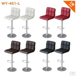 カウンターチェアー バーチェア ソフトレザー椅子 WY-451-L 2脚セット|yasukichi