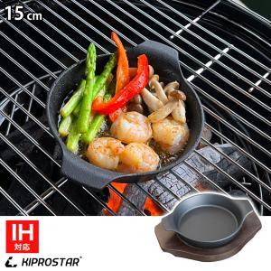 鉄板皿 丸型 15cm 専用木台付き 鉄板皿 鋳物鉄 ステーキ皿