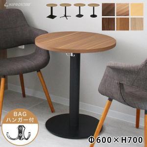 レストランテーブル カフェテーブル 丸 φ600×H700 テーブル 机 ダイニング 店舗  家具 木製 業務用 丸|yasukichi