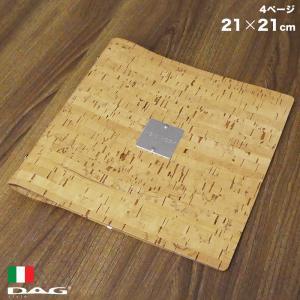 メール便送料無料 DAG メニューブック コルク 4ページ(2枚4面)  正方形 スクエア イタリア製|yasukichi