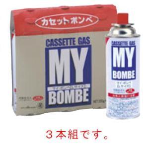 マイボンベL(3本組)