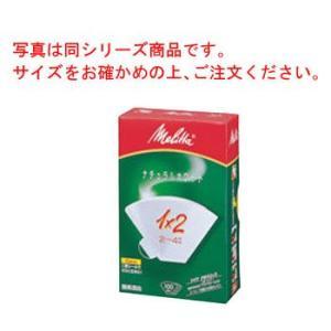 メリタ ペーパーフィルター ホワイト 100枚入 PA1×6G