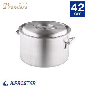 半寸胴鍋 プレミア アルミ 業務用 42cm KIPROSTAR 鍋 カレー鍋 スープ 寸胴 アルミ鍋|yasukichi