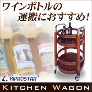 木製丸型サービスワゴン 業務用 MKW-400S|yasukichi