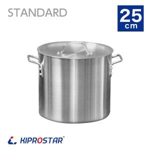 寸胴鍋 アルミ 業務用 25cm 鍋 カレー鍋 スープ 寸胴 アルミ鍋|yasukichi