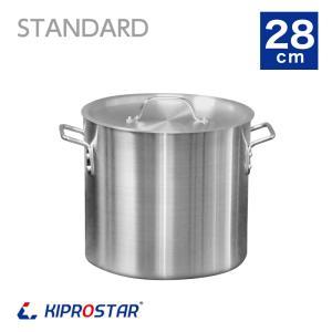 寸胴鍋 アルミ 業務用 28cm 鍋 カレー鍋 スープ 寸胴 アルミ鍋|yasukichi