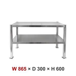 キッチン置き棚 収納棚 ステンレス 業務用 W900mm 厨房棚 キッチン収納 ステンレス 棚 吊棚 ラック
