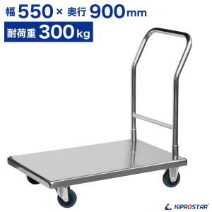 台車 ステンレス 固定ハンドル式台車(組立式)|yasukichi