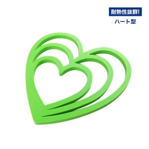 【メール便送料無料】シリコン鍋敷き ハート型|yasukichi
