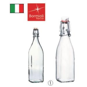 スイング ボトル 0.25L 3.14730(...の関連商品7